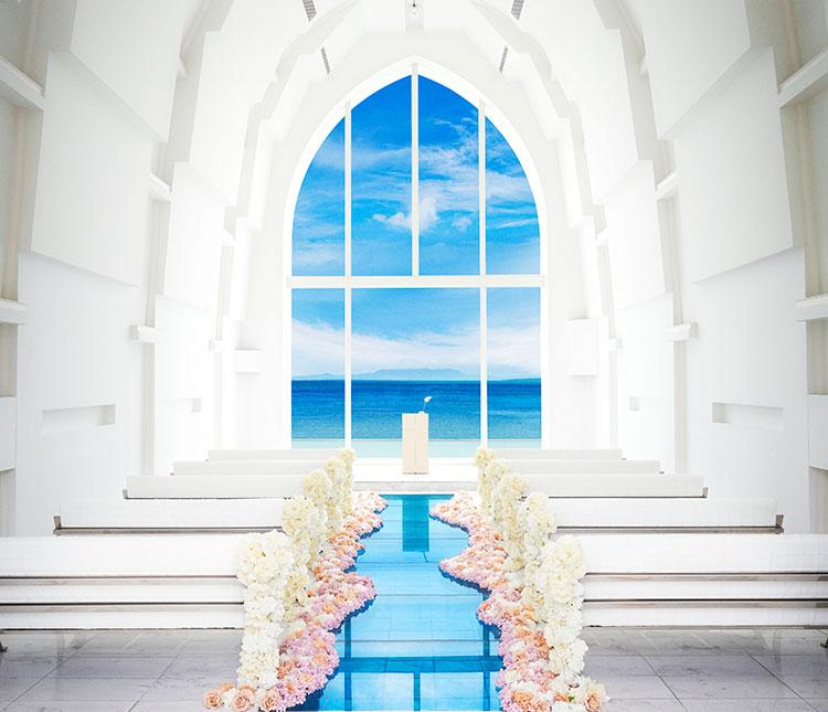海の教会 ~アールイズ・スイート~